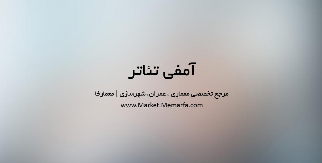دانلود پروژه پاورپوینت بازار